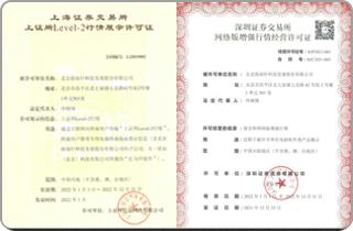 沪、深交易所Level2深度交易数据中国福利彩票手机版商